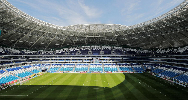 Чм 2019 стадионы вместимость [PUNIQRANDLINE-(au-dating-names.txt) 62